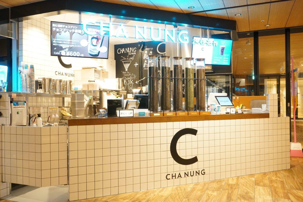 イメージ:CHA NUNG ルクア大阪店 OPEN