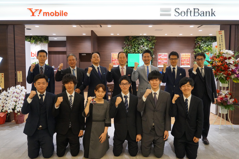 イメージ:Softbank・Y!mobileなんばスカイオ OPEN!